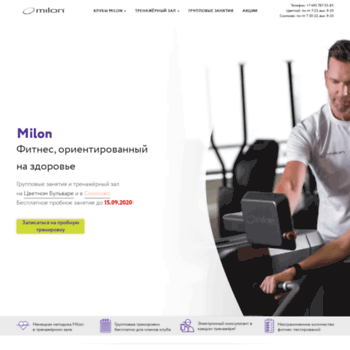 Miltronicclub.ru thumbnail