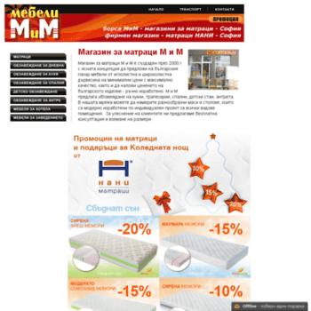 мим матраци mim matratsi.at WI. МиМ Матраци | Борса За Матраци | Евтини  мим матраци