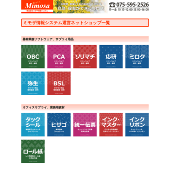 Mimosa.gr.jp thumbnail
