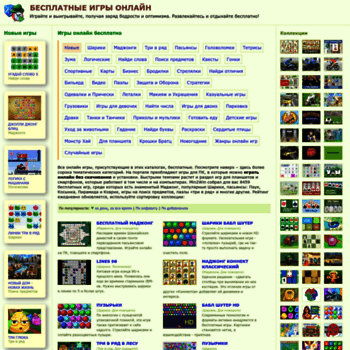 Min2win.ru thumbnail
