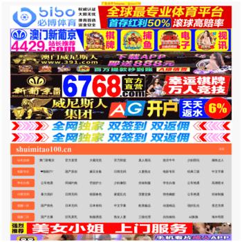 Minanins.com.cn thumbnail