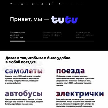 Веб сайт mindbridge.ru