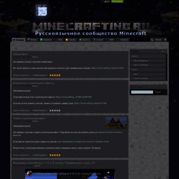 Minecrafting.ru thumbnail