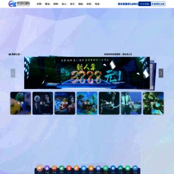 Minecraftonlinegame.net thumbnail