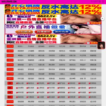 Minecraftsweet.com thumbnail