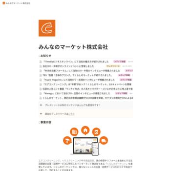 Minma.jp thumbnail