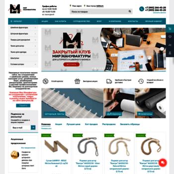 Mir-manufactura.ru thumbnail