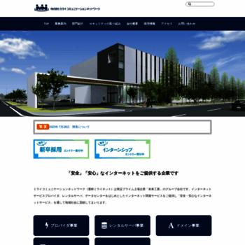Mirai.ad.jp thumbnail