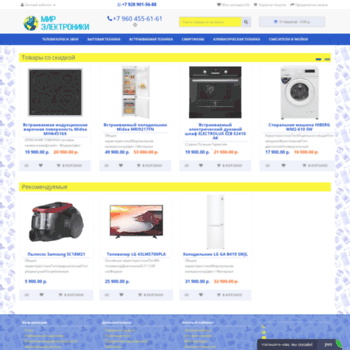 Mirelectroniki161.ru thumbnail