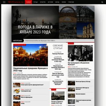 Mirfrance.ru thumbnail