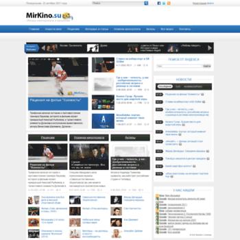 Mirkino.su thumbnail