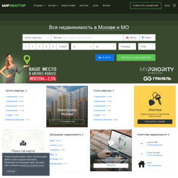 Веб сайт mirkvartir.ru