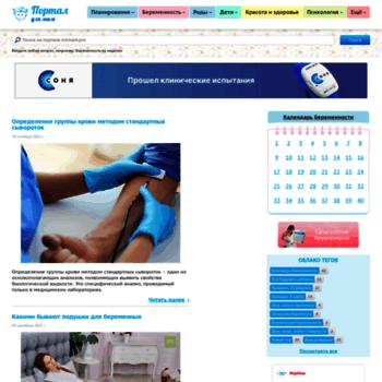 Веб сайт mirmam.pro