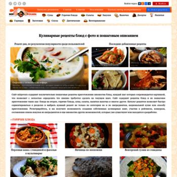 Mirpovara.ru thumbnail