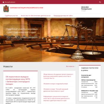 Mirsud24.ru thumbnail