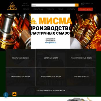 Misma.ru thumbnail