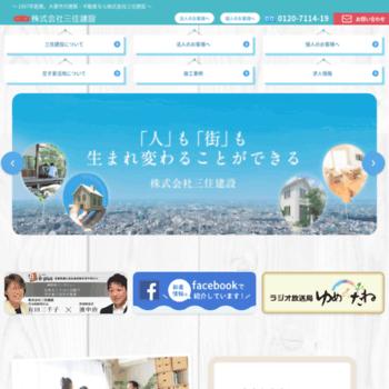 Misumi.net thumbnail