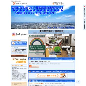 Mitaka-chintai.jp thumbnail