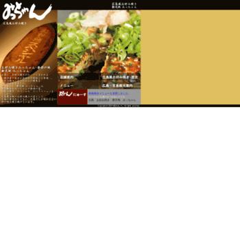 Mitchan.co.jp thumbnail