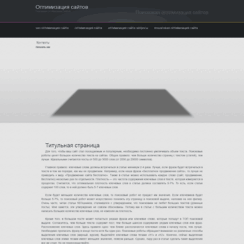 Веб сайт mixerino.ru