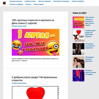 Mixmag.io thumbnail