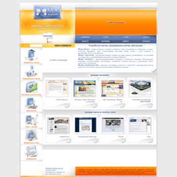 Веб сайт mixsystems.com.ua