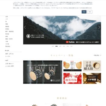 Miyamoto-unosuke.co.jp thumbnail