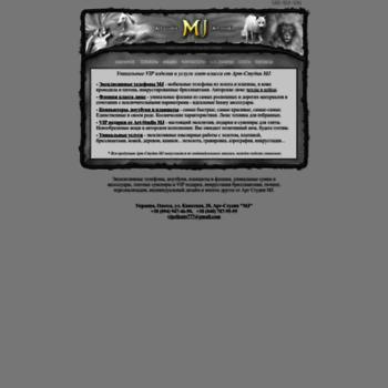 Mj.com.ua thumbnail