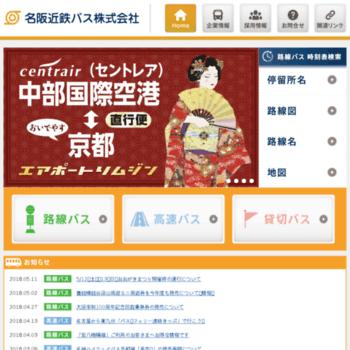 Mkb.co.jp thumbnail