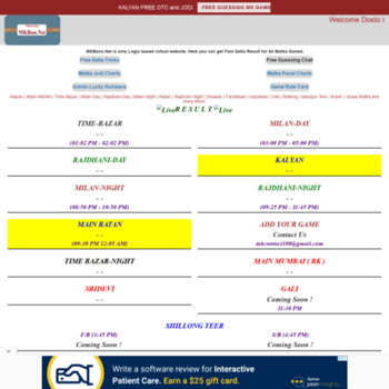 mkboss net at WI  MK BOSS | SATTA MATKA RESULT WITH STRONG