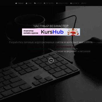 Веб сайт mks-seo.ru