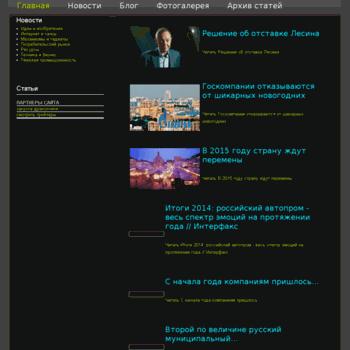 Mlmlideronline.ru thumbnail
