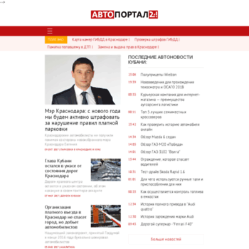 Mloc.ru thumbnail