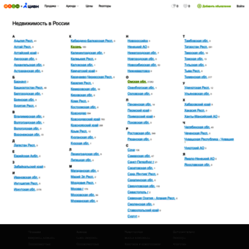 Mlsn.ru thumbnail