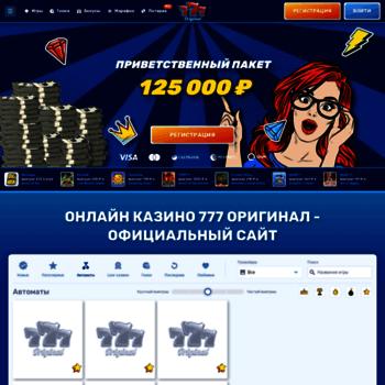 Mmobash.ru thumbnail
