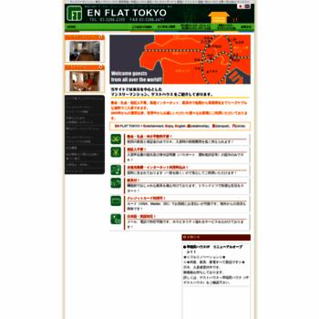 Mmtl.jp thumbnail