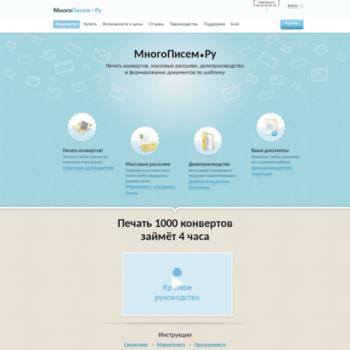 Mnogopisem.ru thumbnail
