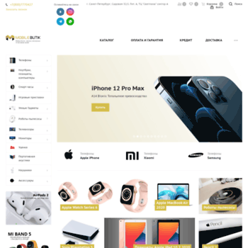 28ed6d1abf3 mobile-butik.ru at WI. Mobile Butik - магазин электроники и ...