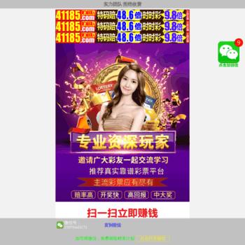 Mobilemaza.net thumbnail