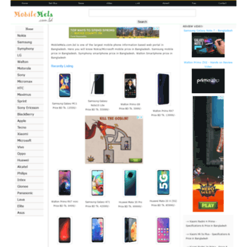mobilemela com bd at WI  Mobile Phone Price in Bangladesh