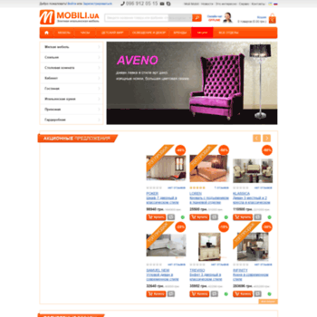 Mobili.ua thumbnail