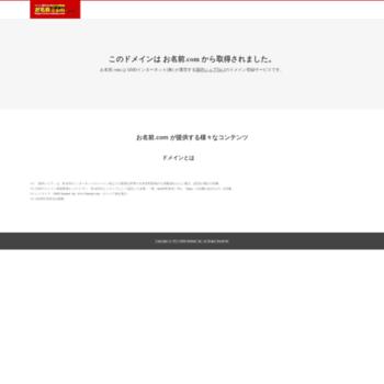 Moblock.jp thumbnail
