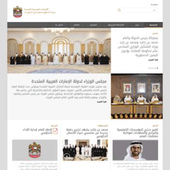 Moca.gov.ae thumbnail