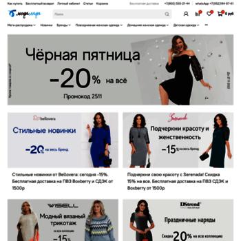 Modalada.ru thumbnail