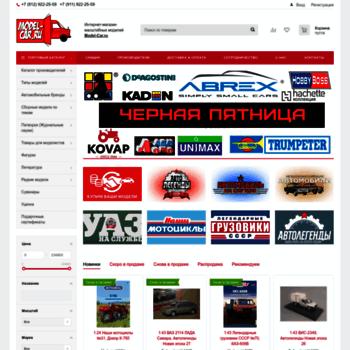 Model-car.ru thumbnail