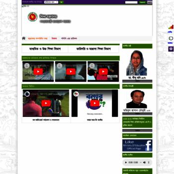 Moedu.gov.bd thumbnail