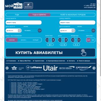 Moireis.ru thumbnail