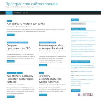 Веб сайт mojbiznes.ru