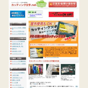 Moji-seal.net thumbnail