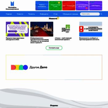 Molod-nv.ru thumbnail